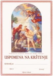 krstenje_1 001
